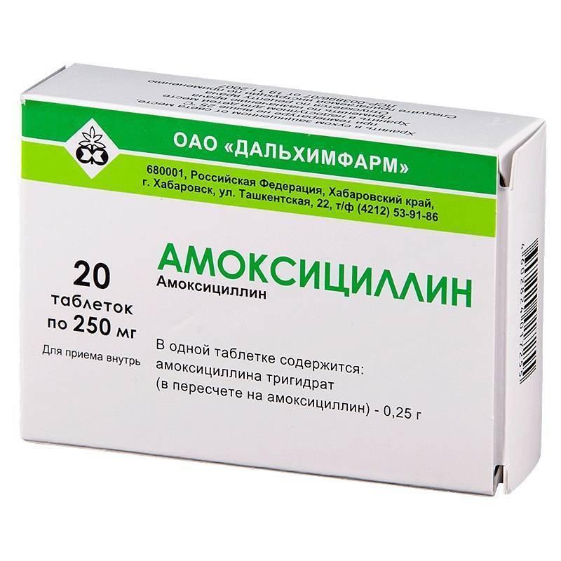 """Какие антибиотики можно применять при стоматите у детей: лечение """"флемоксином"""", """"амоксиклавом"""" и другими препаратами"""