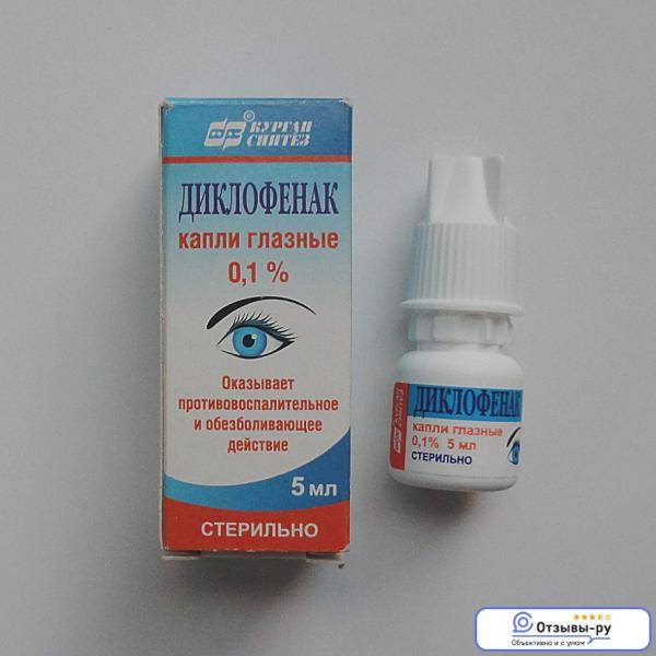 Какие глазные капли можно применять для младенцев?