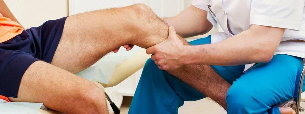 Мышечные судороги - лечение, симптомы, причины, диагностика | центр дикуля