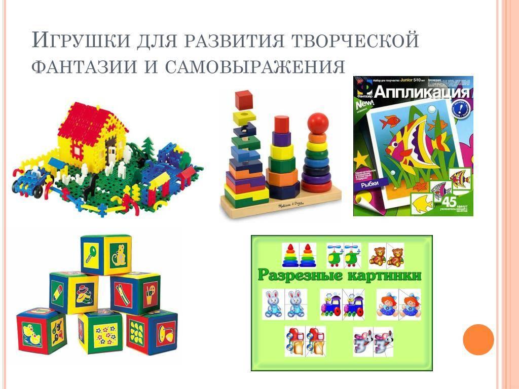 Как выбрать игрушки для детей до года — таблица по месяцам