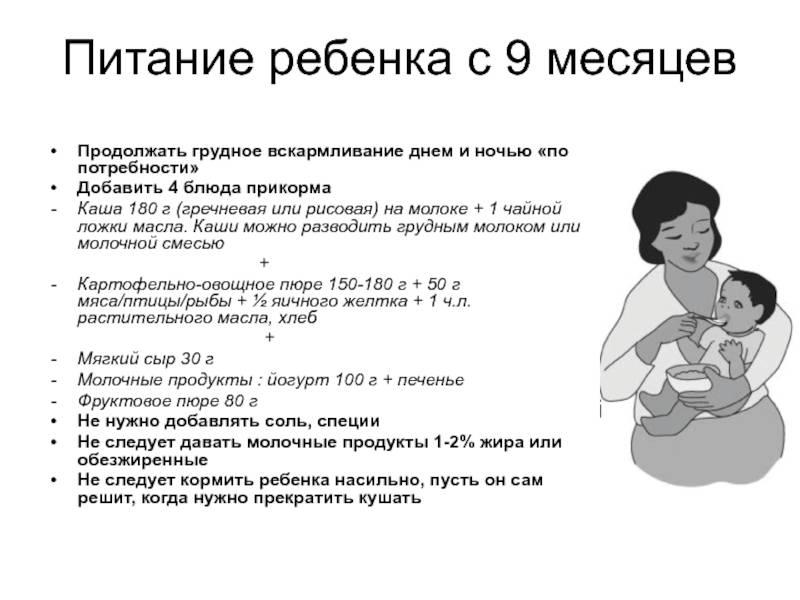Как отучить ребенка от ночных кормлений (от бутылочки и груди) по комаровскому? - мытищинская городская детская поликлиника №4