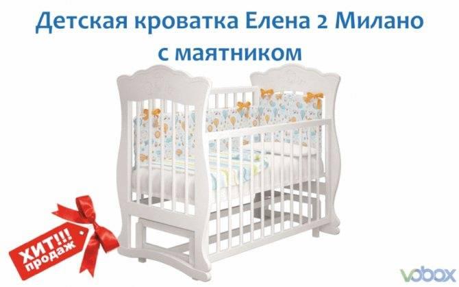 15 лучших детских кроваток