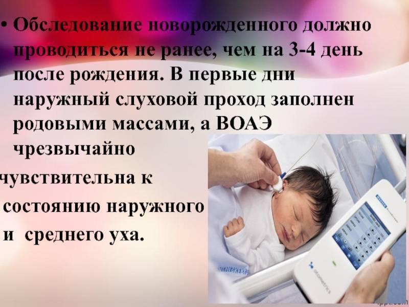 Скрининг 1 триместра: что это такое, зачем и как делают первый скрининг беременности