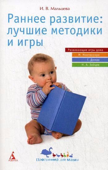 Организация домашнего обучения: пять практических советов для родителей