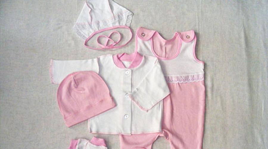 Как одеть новорожденного на выписку из роддома: полный список