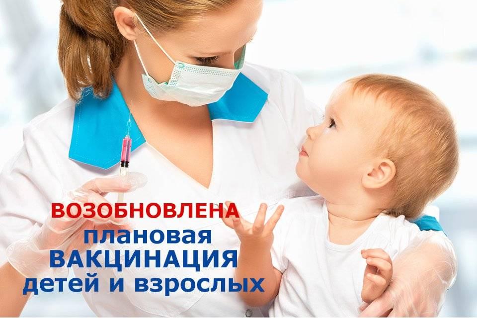 Когда можно прививки, а когда нельзя?
