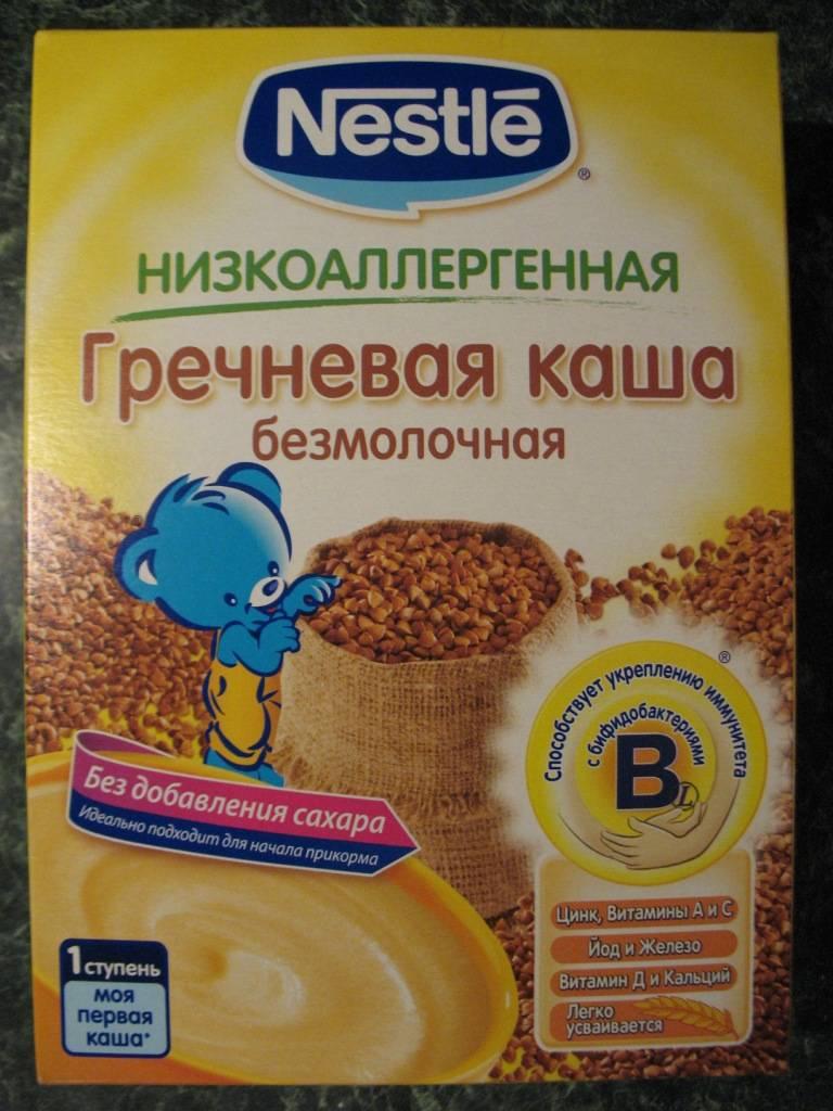 О пользе каши для детей как правильно вводить прикорм кашами глютен и целиакия