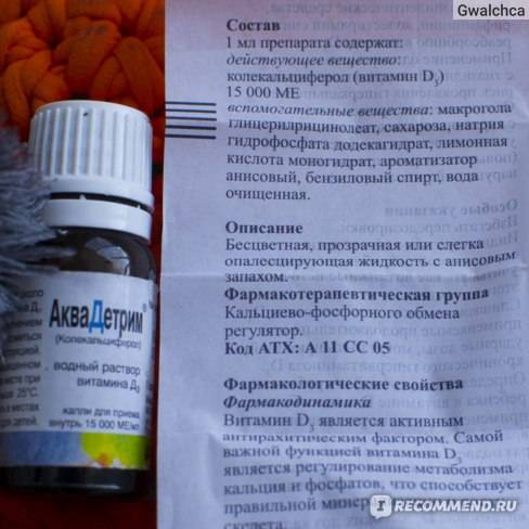 Витамин pp (никотиновая кислота)