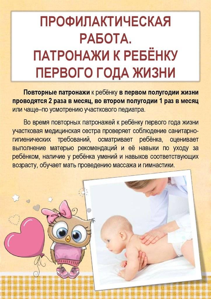 Нормы развития и отклонения у ребенка до одного года