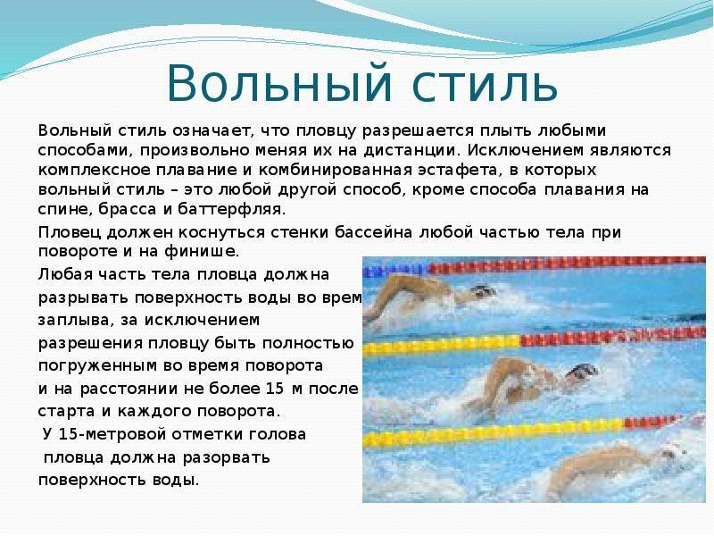 Грудничковое плавание: чем полезно и с какого возраста