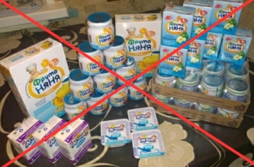 Молочная кухня в 2021 году: кому положена и как получить бесплатное питание? порядок оформления