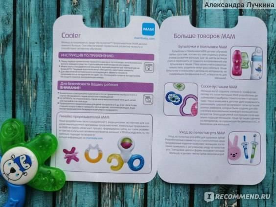 Первая зубная щетка для ребенка: критерии выбора - dentconsult.ru