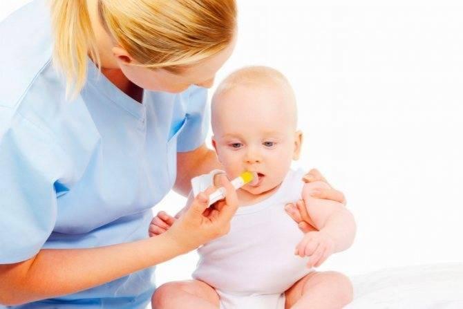 Как дать горькое лекарство грудному ребенку
