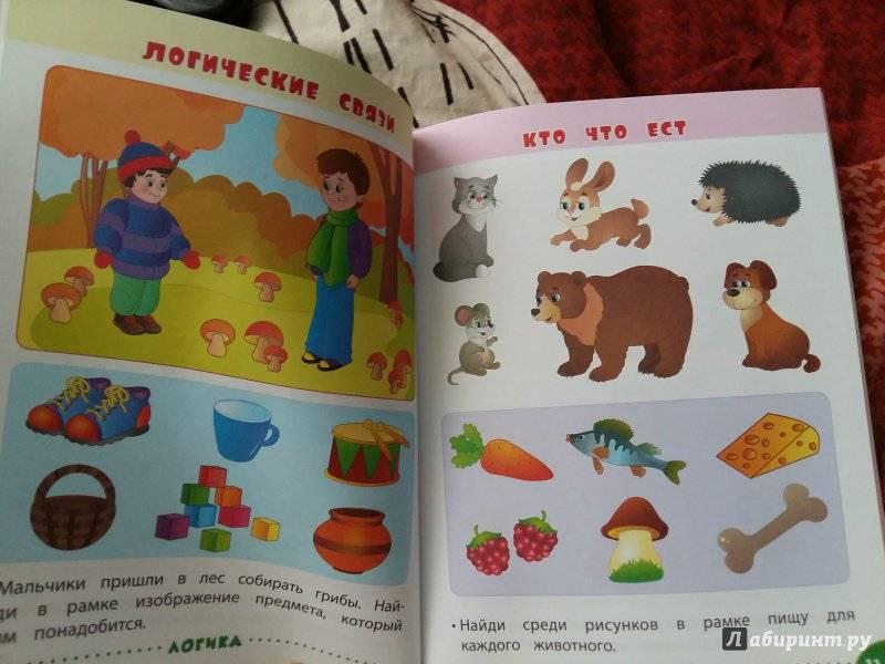 Книги для детей 2-3 лет: список и описание лучших   любящая мама