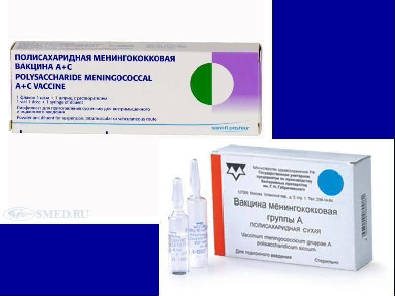 Педиатр рассказала, как вакцинация помогает уберечь ребенка от опасных последствий пневмонии