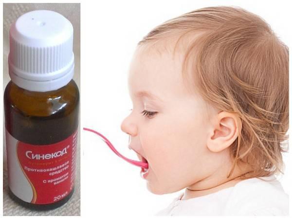 Чем лечить покраснение горла у ребенка?