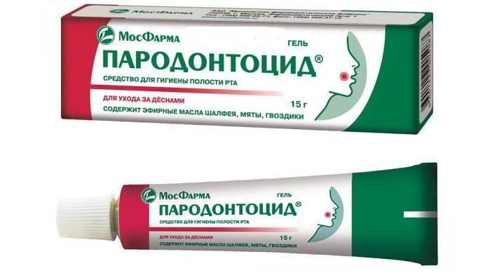 Лечение кандидозного стоматита у взрослых и детей: препараты, симптомы