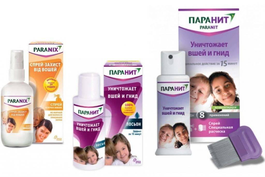 Средство от вшей и гнид для детей за один день: шампуни и лучшие препараты от педикулеза