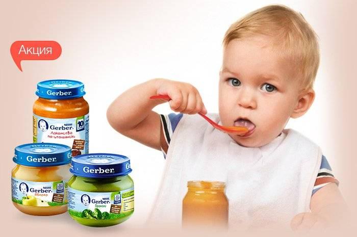 Мама для мам: детское питание: готовить самой или покупать?