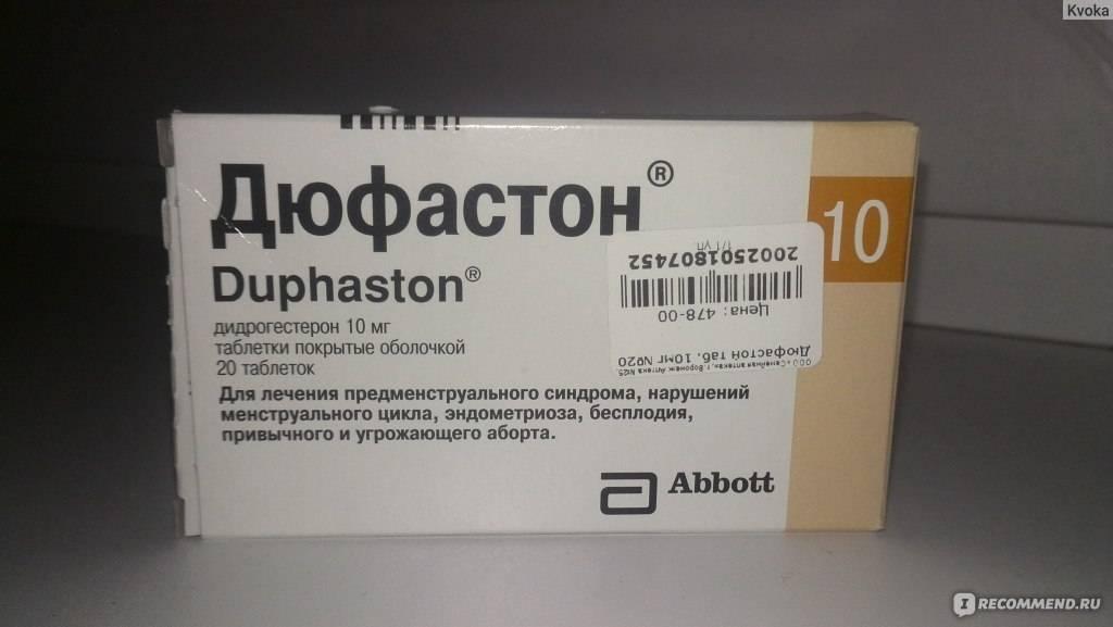 Препараты для аборта на ранних сроках