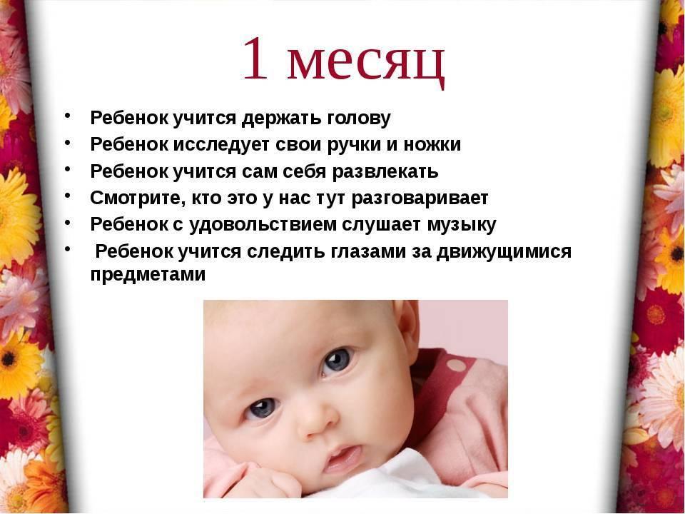Когда ждать от ребенка первых слов и связанных предложений