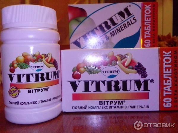 Витамины для роста детей: обзор самых популярных комплексов