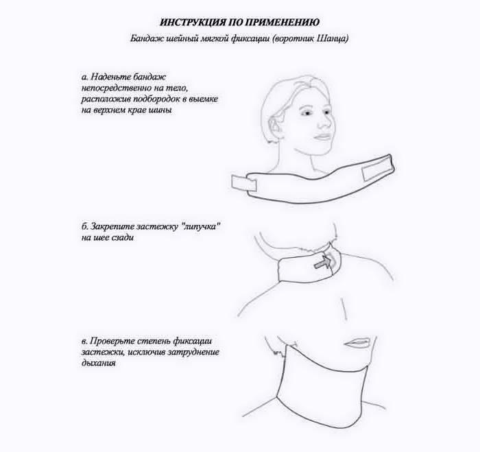 Поролоновый шейный бандаж шанца для новорожденных