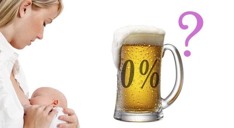 Безалкогольное пиво при грудном вскармливании: мифы и реальность