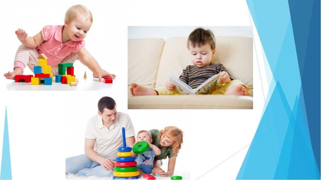 Развивающие игры для детей от 1 года 9 месяцев. развитие мелкой моторики и не только – жили-были