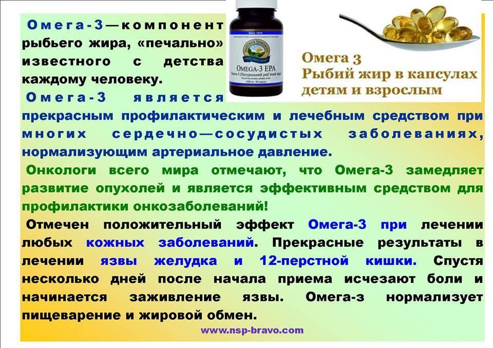 Рыбий жир для грудничков какой купить