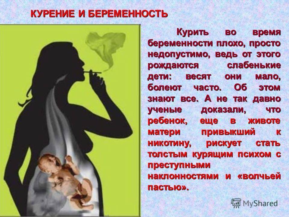 Сколько никотин держится в грудном молоке?