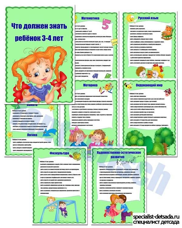 Что должен уметь ребенок в 2 года: навыки и интересы