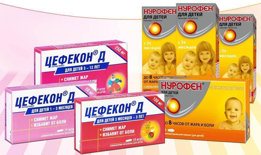 Можно ли давать ребенку одновременно Ибупрофен и Парацетамол, как чередовать эти средства?