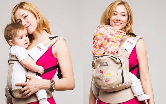 Эрго-рюкзак для новорожденных детей