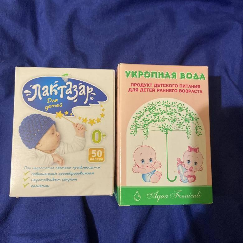 Как заваривать укроп для новорожденных от коликов - советы, рецепты