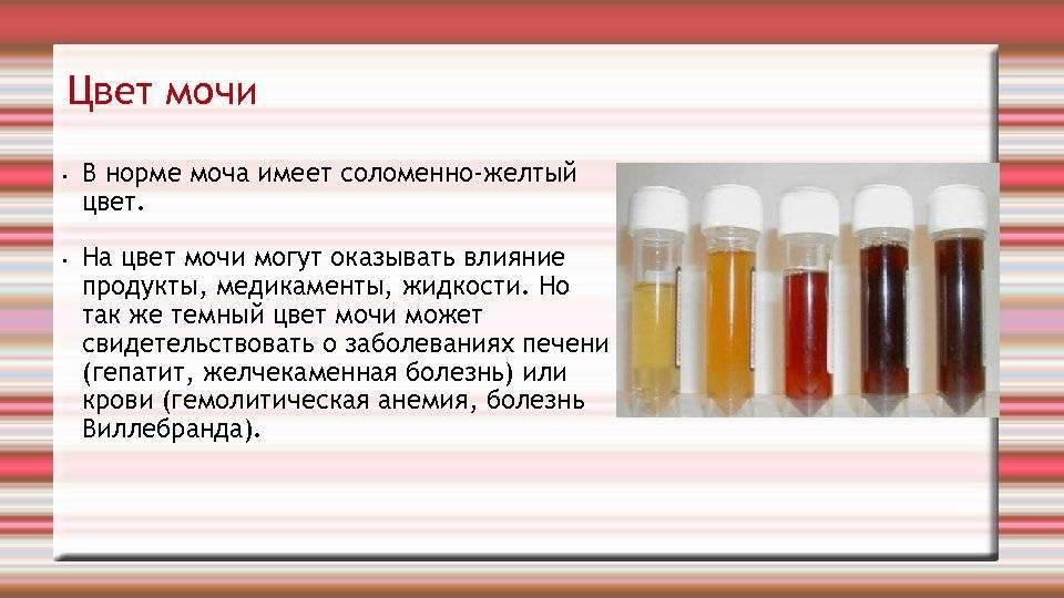 Причины коричневого налета на языке   диагности и лечение налета