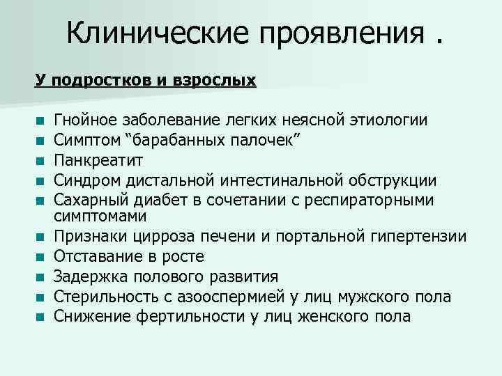 Юлия кутимская— оборьбе зажизнь ребенка смуковисцидозом — медицинский портал «мед-инфо»