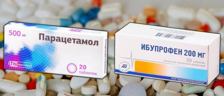 Ибупрофен и парацетамол для ребенка: чередовать или давать одновременно