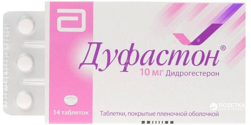 Дюфастон и лечение эндометриоза