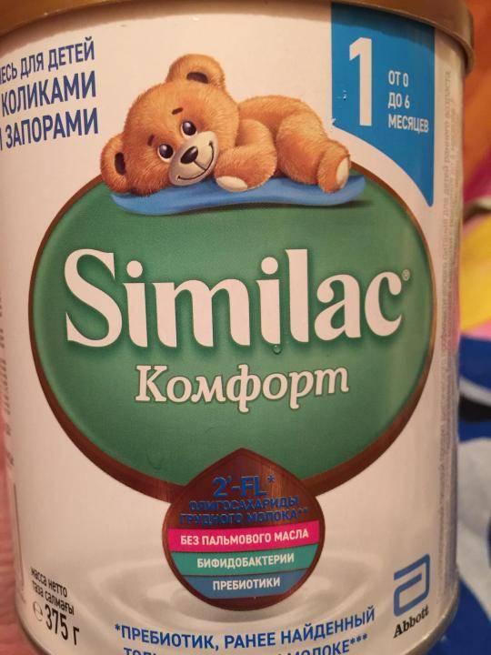 Детские молочные смеси | parent-portal.ru