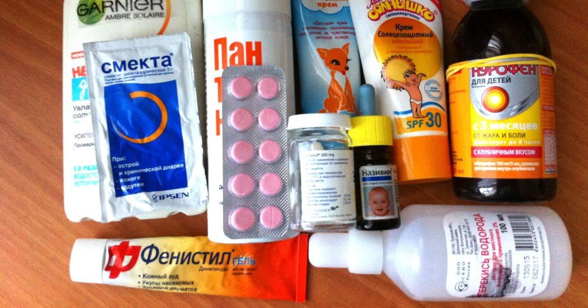 Аптечка на море с ребенком, список лекарств в дорогу, на отдых, за границей | азбука здоровья