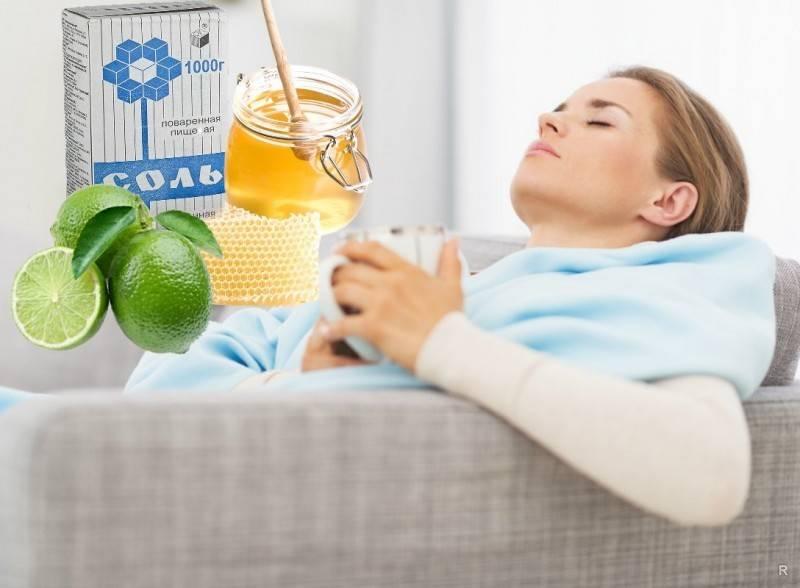 Как быстро вылечить простуду у ребенка. симптомы и причины заболевания, профилактика