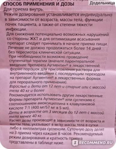 """Дозировка """"глицина"""" для новорожденных, грудничков и детей 1-2 лет: подробная инструкция по применению"""
