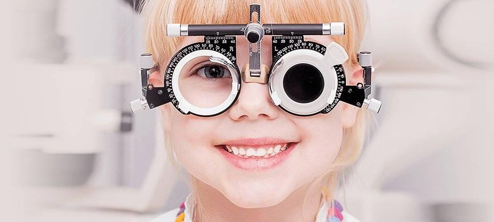 Методы лечения рефракционных нарушений у детей