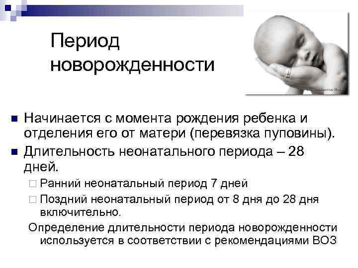 Возрастные этапы психического развития ребенка