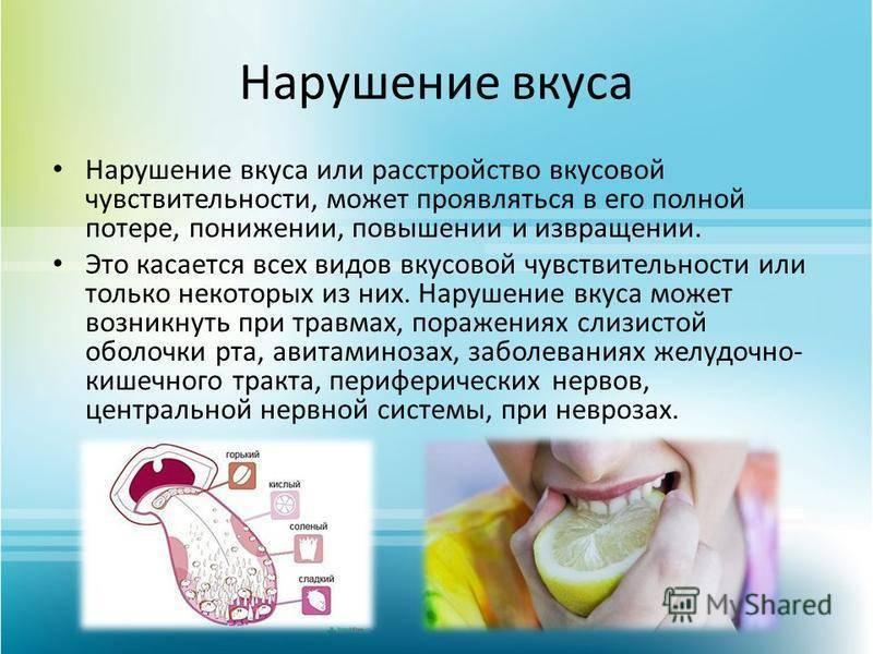 Гэрб – гастроэзофагеальная рефлюксная болезнь