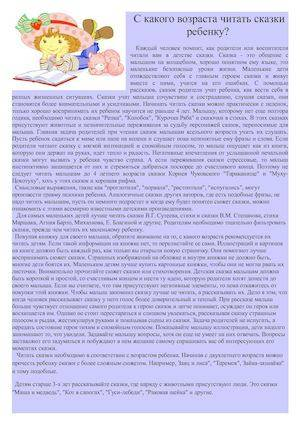 Книги для младенцев: что читать самым маленьким? - mama.ua