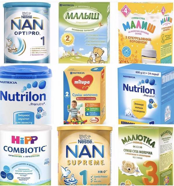 Советы по выбору между смесями nan и nutrilon от врача-педиатра - топотушки
