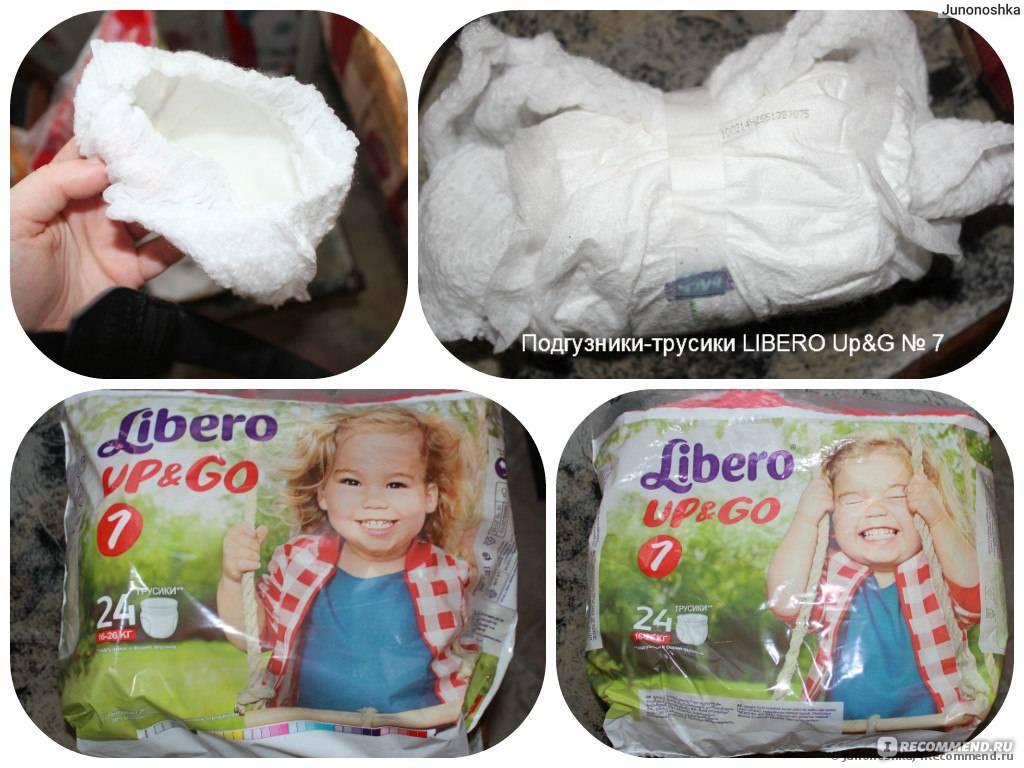 Памперсы трусиками (58 фото): детские подгузники-трусы для девочек, какие лучше для детей, рейтинги и отзывы
