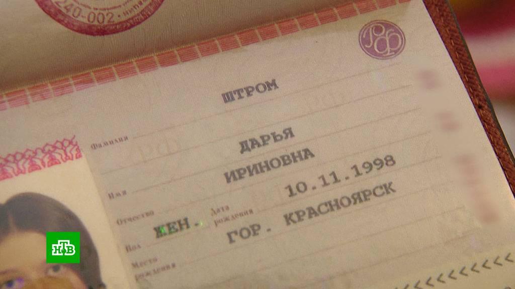 «матчество»: кому на руси давали отчество по матери